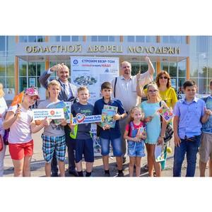 Курская АЭС – победитель регионального этапа конкурса «МедиаТЭК-2019»