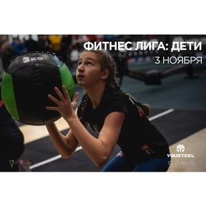 Спортивный турнир