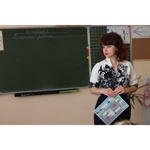 Активисты ОНФ провели для школьников Саранска мастер-класс