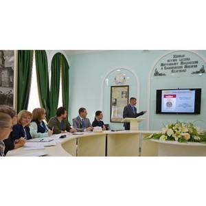 В Белгороде представили современный подход к духовно-нравственному образованию