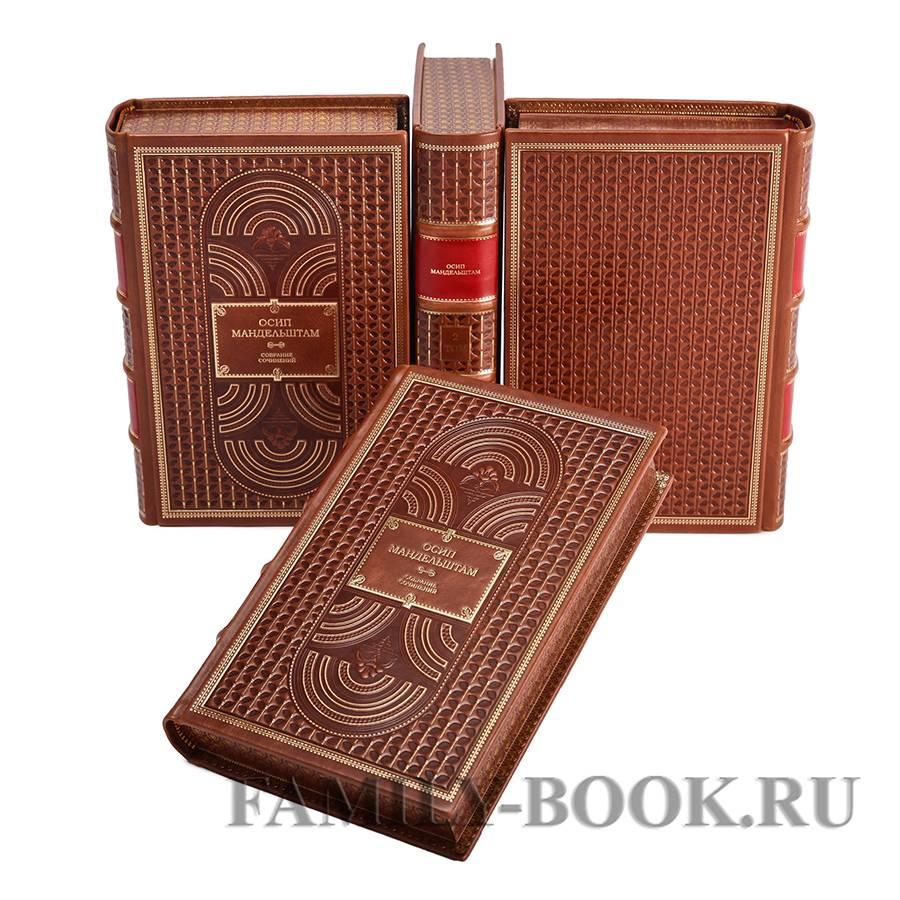 Книги в кожаном переплете Александр Дюма как подарок