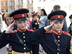 Московские суворовцы отметили День знаний