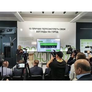 В Великом Новгороде прошёл круглый стол «Как привлечь деньги в моногорода»