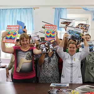 Пациенты трудовых мастерских Ставропольской психбольницы получили подарки