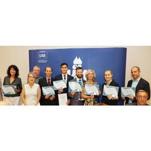 Открытие делового сезона Московской ассоциации предпринимателей