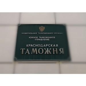 Краснодарские таможенники выявили незачисление экспортной валютной выручки