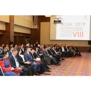 Эксперты «Балтийского лизинга» обсудили экономическое развитие Владивостока