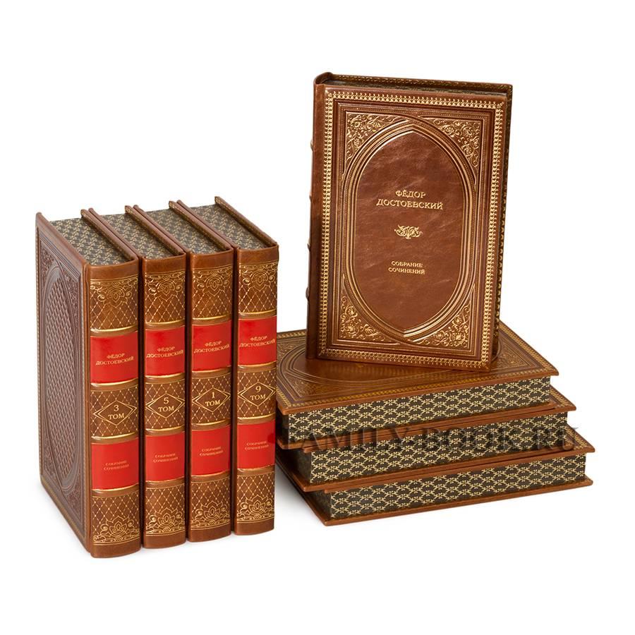 Эксклюзивная книга — всегда актуальный подарок