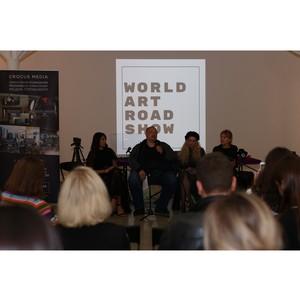 Выставку World Art Roadshow в Москве за четыре дня посетило 20 тысяч человек