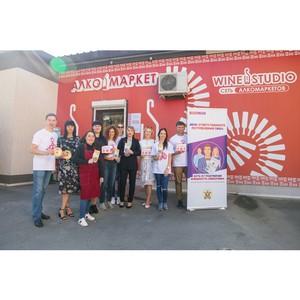 AB InBev Efes во Владивостоке провела акцию