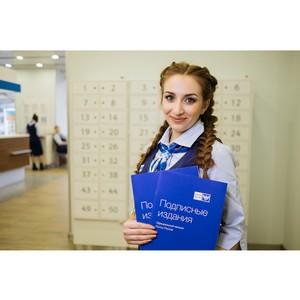 Костромская область вошла в топ-10 самых читающих регионов России