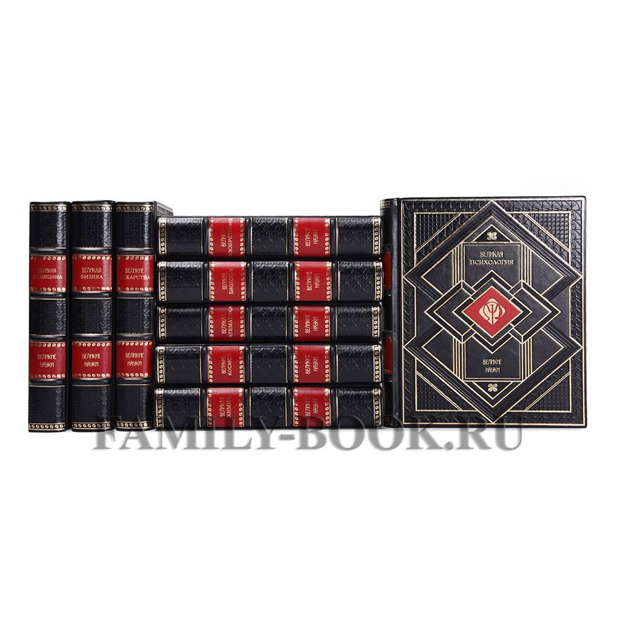 Лучшие книги для мужского подарка