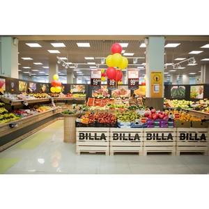 15 лет Billa в России: в магазинах сети стартуют праздничные акции