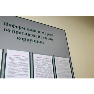 Телефон доверия судебных приставов Томска