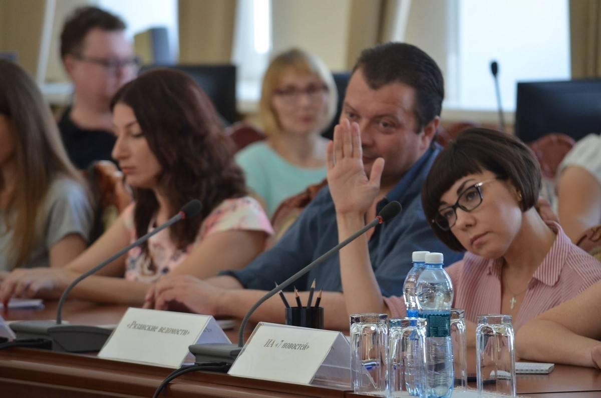 В Рязанском регионе есть новые точки роста, которые надо развивать