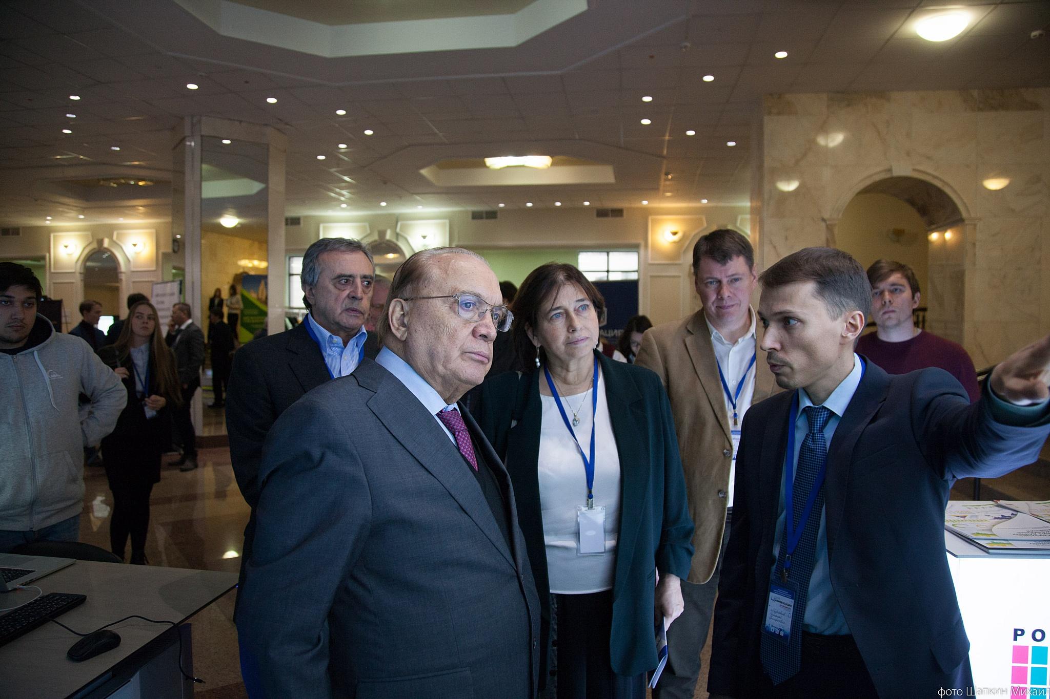 28 и 29 октября в МГУ пройдет форум «Цифровизация – 2019»