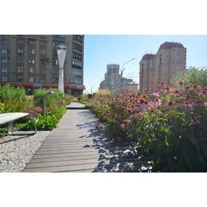 Конференция «Зеленый офис. Зеленый город» пройдет в Москве