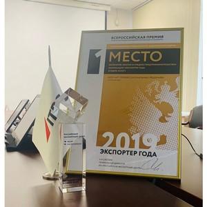 ITPS – победитель всероссийского конкурса «Экспортер года» по ПФО