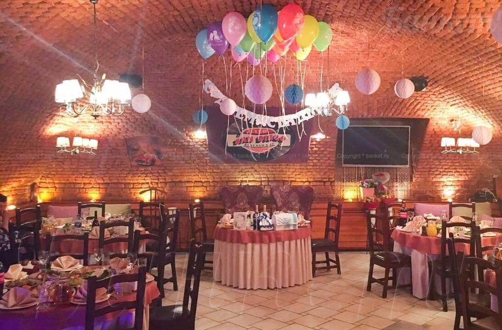 """Клуб-ресторан """"Сан-Диего"""" в Москве"""