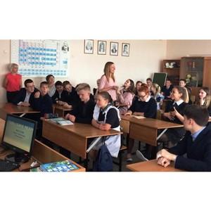 Рязаньэнерго организовал в Вослебовской СОШ урок профориентации