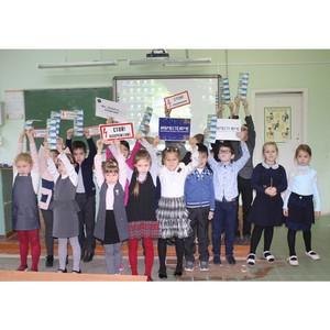 Ивэнерго проводит занятия по энергосбережению для школьников