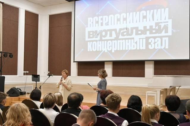 Виртуальный концертный зал открылся в Чапаевске Самарской области