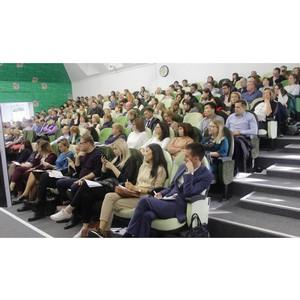 Более 200 человек приняли участие в семинаре Главконтроля