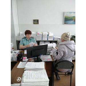 Сахалинка получила трое суток ареста и привлечена к работам