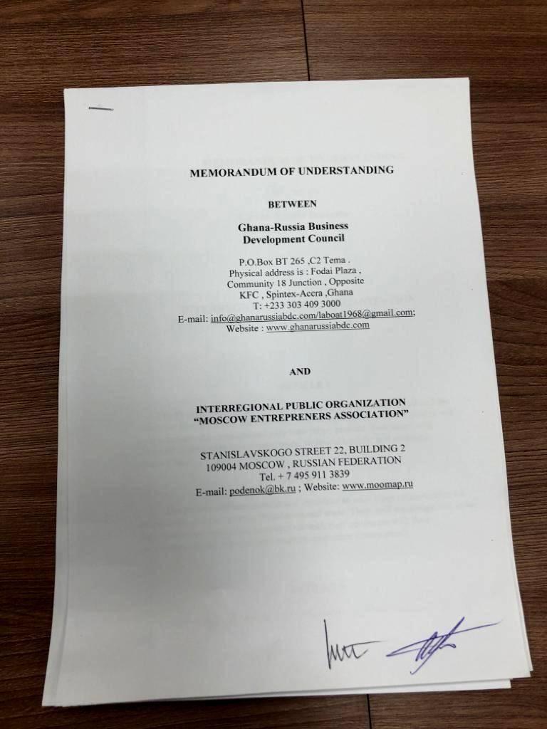 """На Саммите """"Россия - Африка"""" МАП подписано 18 международных соглашений"""
