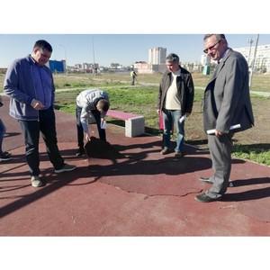 Активисты ОНФ проверят исправление недостатков парков в Волжском