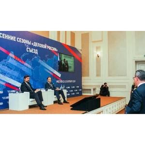 В «Деловой России» прошла встреча с министром Денисом Мантуровым
