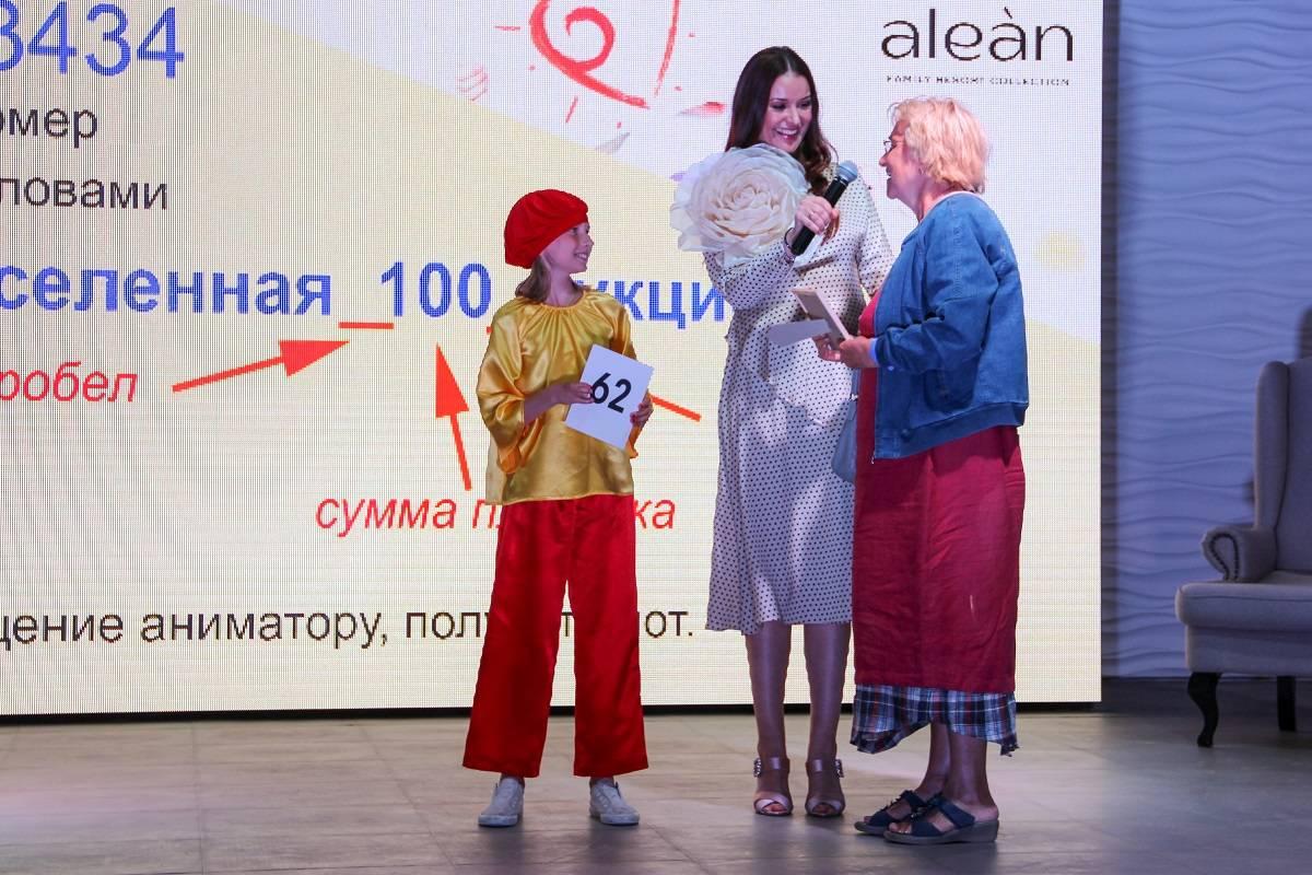 Проект «Творить добро может каждый» помог подопечным фонда Оксаны Федоровой!