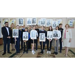Выставка «Моя семья в истории Великой Победы» в Чувашии