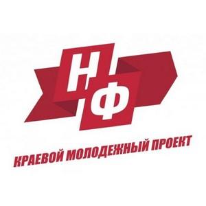 В Красноярском крае определят победителей проекта