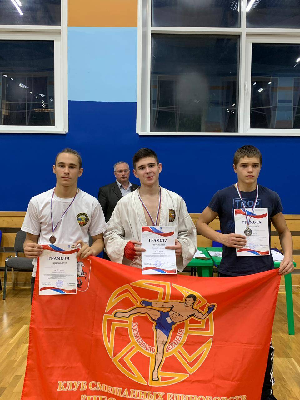 Воспитанники МсСВУ - победители соревнований по АРБ