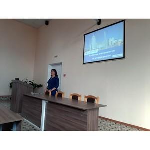В Мордовии презентовали новую платформу проекта «Профстажировки 2.0»