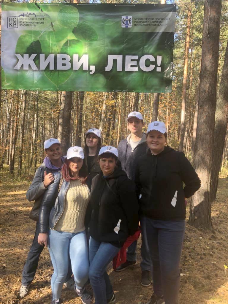 «Балтика-Новосибирск» получила награду Общественной палаты