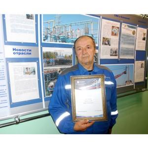 Электромонтер Костромаэнерго награжден почетной грамотой