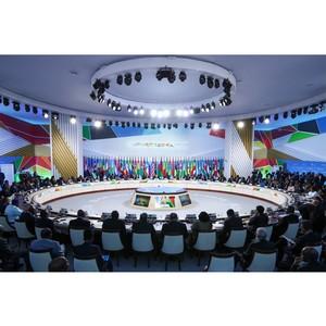 Саммит Россия - Африка открыл новую страницу отношений