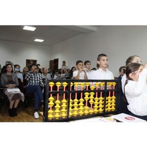 Мастер-класс для студентов г. Нальчика от ОНФ