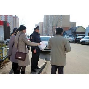 Активисты ОНФ в Мордовии выявили опасные участки на пути в школы