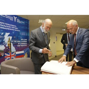 Уральскую ТПП посетил Принц Майкл Кентский
