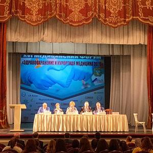 Специалисты Ставропольской психбольницы приняли участие в форуме