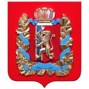 Центры тестирования ГТО Красноярского края оснастят спортоборудованием