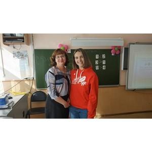 ОНФ поздравил амурских учителей с праздником