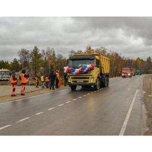 Более 20 км трассы А-331 «Вилюй» в Якутии капитально отремонтировали