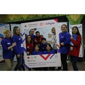 «Молодежка ОНФ» провела учебу для добровольцев Приамурья