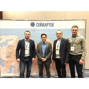 Молодые работники СГОКа приняли участие в международном форуме
