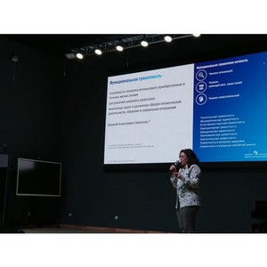 «Просвещение» провело в Ульяновске конференцию