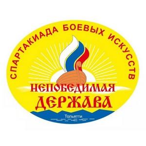 В Тольятти пройдет «Непобедимая Держава»